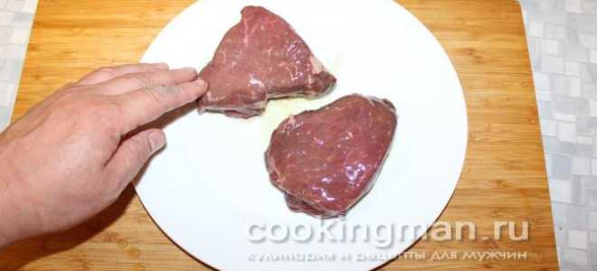 Филе-миньон – как замариновать и приготовить по рецептам с фото, степени прожарки стейка из говядины