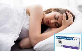 Сосудорасширяющие препараты при остеохондрозе шеи: лучшие средства