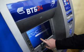Банки-партнеры ВТБ 24 – группа компаний: где и как снять деньги без комиссии