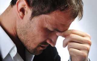 Хроническая усталость – проявления, признаки, диагностика и терапия