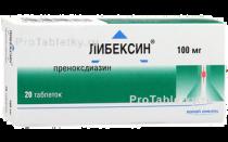 Либексин – инструкция по применению, действие препарата и отзывы