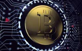 Майнинг биткоинов – как добывать с помощью компьютера, фермы или облачного сервиса