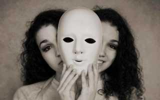 Расстройство личности – виды, проявления, постановка диагноза, терапия и последствия паталогии