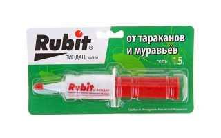 Рубит от муравьев – эффективное средство от насекомых