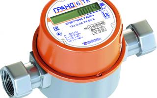 Счетчик газа для дома или квартиры – обзор лучших устройств по техническим характеристикам и цене