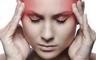 Как поднять нижнее давление: причины и лечение