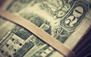 Какие виды денег существуют в наше время в современном мире