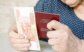 Какие доплаты положены пенсионерам: размер выплат