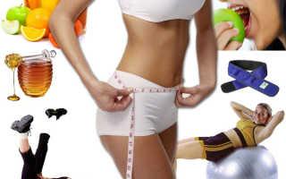 Народные средства для похудения – эффективные рецепты в домашних условиях