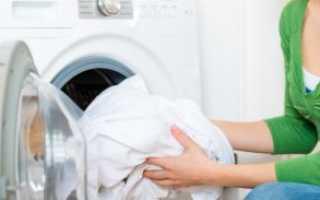 Температура и режим для стирки постельного белья