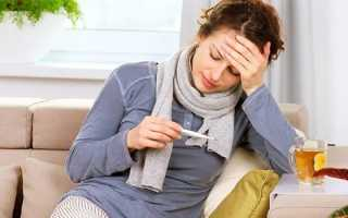 Чем сбить температуру у взрослого быстро в домашних условиях