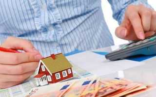 Налог на дарение – кто освобождается от уплаты, налогообложение дарственной