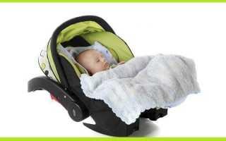 Автокресло для новорожденных – рейтинг с описанием материалов изготовления, креплений и стоимости