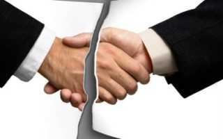 Увольнение по инициативе работодателя – причины и порядок расторжения трудового договора