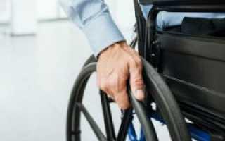 Группы инвалидности: какая из них самая тяжелая, критерии и льготы