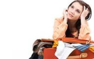 Отпуск за свой счет – кому положен по трудовому кодексу, максимальная продолжительность и оформление