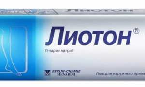 Лиотон гель – инструкция: состав и действие средства, цена, названия аналогов и отзывы о лечении