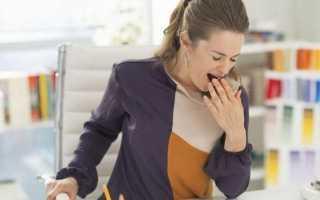 Астенический синдром – признаки, формы и проявления болезни, медикаментозная терапия, осложнения