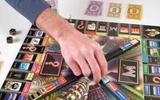 Монополия с банковскими картами: как играть