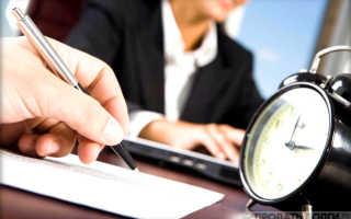 Какой срок исковой давности кредиторской задолженности для физических лиц