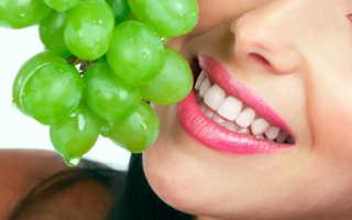 8 полезных свойств винограда для красоты, здоровья и долголетия