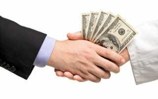 Увольнение по соглашению сторон с выплатой компенсации: правила расчета
