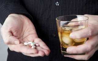 Алкоголь после антибиотиков: правила приема и совместимость