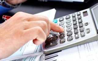 Система информирования банков о приостановлении операций – как работает и алгоритм действий