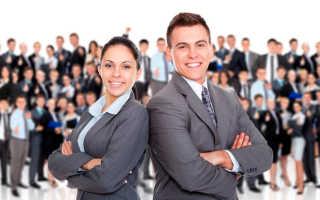Самые высокооплачиваемые профессии: рейтинг