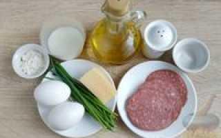 Омлет с колбасой – популярные рецепты приготовления с фото