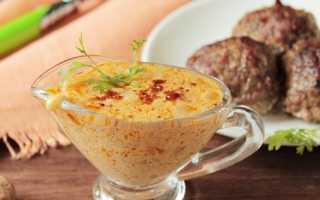 Соус для котлет – пошаговые рецепты приготовления с фото