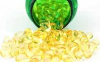 Анализ крови на витамин Д: как сдать и что показывает