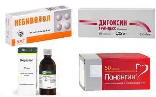 Таблетки для понижения пульса – тахикардии