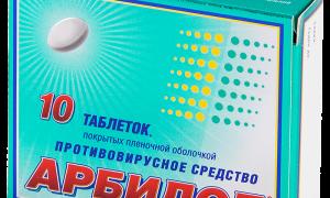 Лекарство от гриппа и простуды нового поколения: список эффективных средств