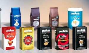 Кофе Лавацца – история бренда, виды и названия продукции, содержание сортов и вкусовые характеристики