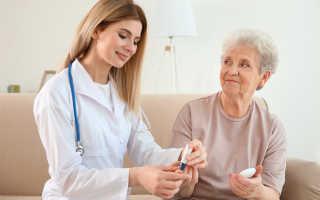 Лечение диабета 2 типа – современные методы, эффективные лекарства, программа питания, народные рецепты