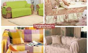 Чехол на диван и кресла универсальный и на резинке – как сшить своими руками по выкройкам или на заказ