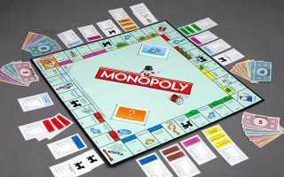 Игра Монополия настольная – инструкция
