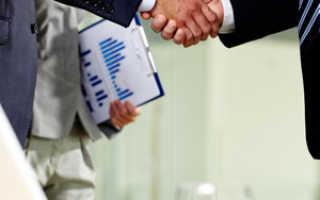 Аутсорсинг – что это простыми словами, примеры и сферы услуг деятельности компаний, заключение договора