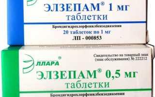 Элзепам – показания к применению, аналоги и цена, отзывы