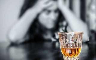 Таблетки от алкоголизма без последствий: эффективные препараты против пьянства с ценами в аптеке, отзывы о лечении
