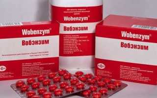 Вобэнзим – инструкция по применению, действующее вещество, противопоказания и отзывы