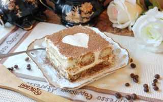 Торт Тирамису: рецепты с фото
