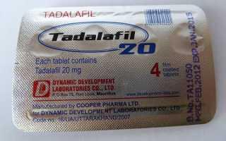 Что купить в аптеке для потенции – список самых эффективных лекарственных средств