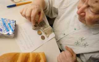 Единовременная выплата пенсионерам: кому положено и где можно получить пособие