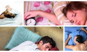 Вред сна человека на животе