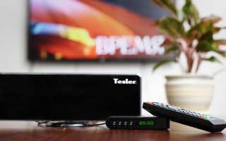 Приставка для цифрового телевидения – как выбрать хорошую, цены и отзывы, видео
