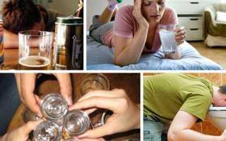 Что делать при похмелье – алгокольном отравлении