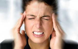 Арахноидальная киста головного мозга: чем опасна, симптомы и лечение